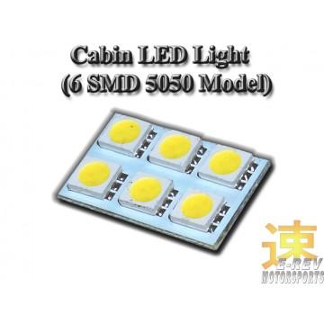 6SMD Cabin Light